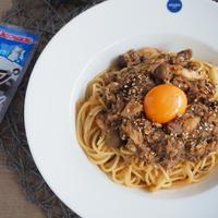 【レシピ】プルコギの素&サバ缶で☆簡単パスタ