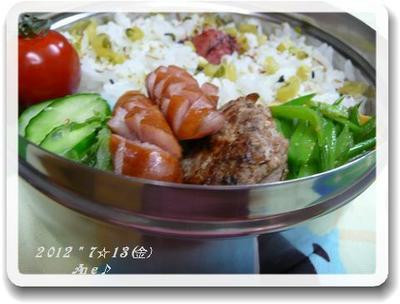 私の昼ご飯♪