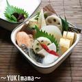 秋鮭のうにクリームソース煮~お弁当 by YUKImamaさん