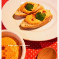 ひよこ豆と赤パプリカのディップ (パプリカのフムス)