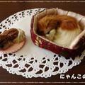 にゃんにゃんにゃん☆猫の日記念deマジパンにゃんこ by Lilicaさん