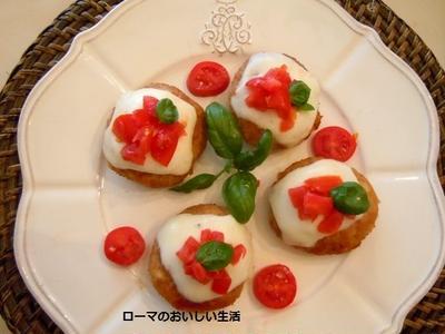 モッツァレッラをのせた鶏肉のポルぺッテ