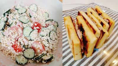 ヒルナンデスの低糖質レシピ!高野豆腐で作るポテトサラダとサンドイッチ