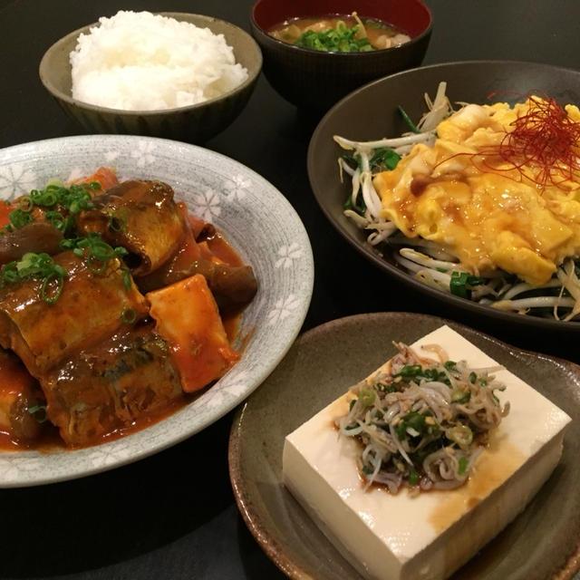 【昨日の晩ごはん☆サンマのケチャップ煮】