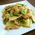 【簡単レシピ】豚肉と野菜のオーロラソース炒め♪