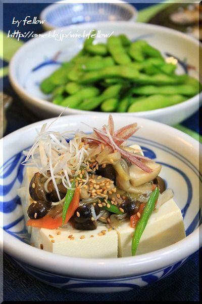 ◆茸タップリあんかけ豆腐♪