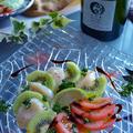 京都のスパークリングワイン てぐみ を楽しむ つまみとコーディネイト by 青山 金魚さん