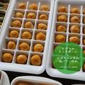 作りおきおかず☆かぼちゃチーズボール&かぼちゃの皮de塩バター炒め