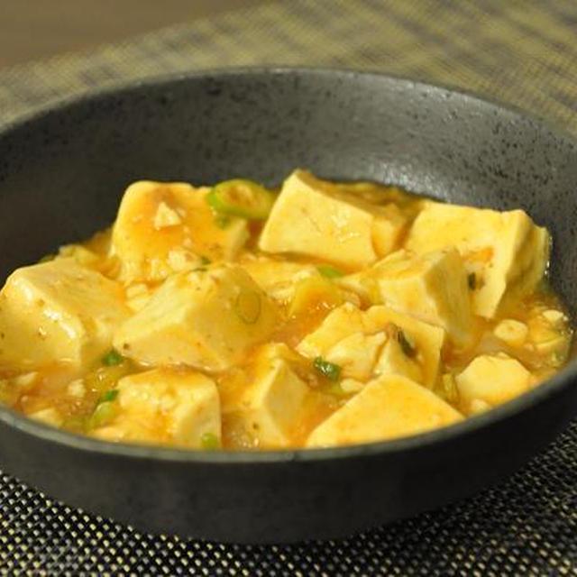ワンランクアップ♪マーボ豆腐