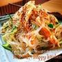 さっぱり味で夏にぴったり♪ささみを使った「中華サラダ」レシピ