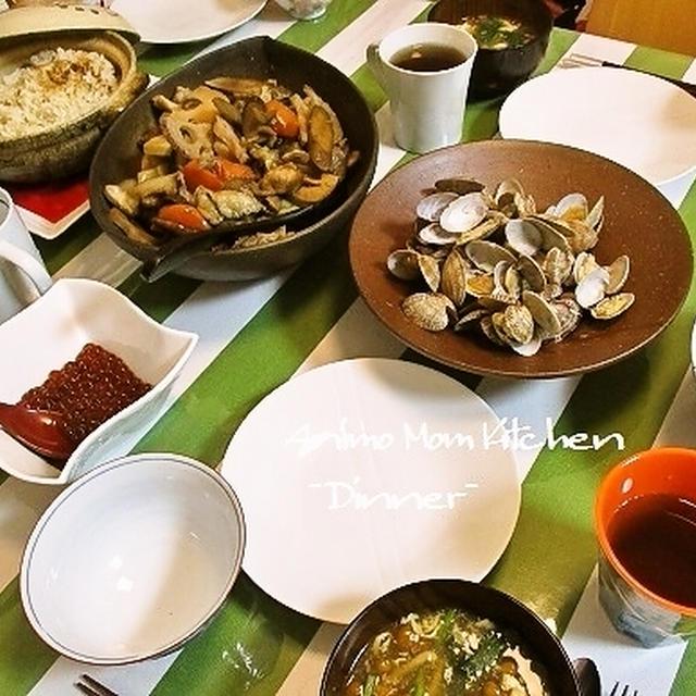土鍋で食べきりごはん と フライパンで簡単無水筑前煮。
