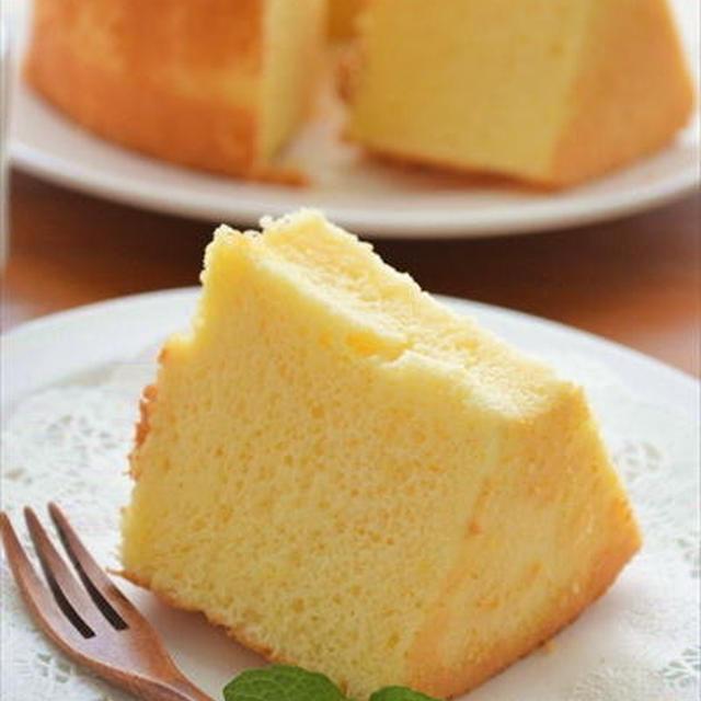 ホットケーキミックスで♪柚子のふわふわシフォンケーキ ☆
