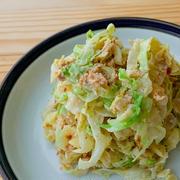 【野菜ひとつ】キャベツのごまマヨサラダ