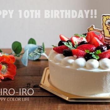 HAPPY 10TH BIRTHDAY!!