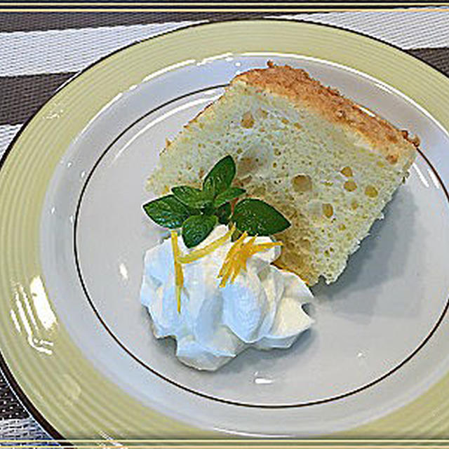 レモンの香り漂うシフォンケーキ~♪
