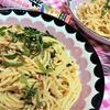 大葉とツナの梅味噌和風パスタ