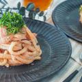 モッチモチ麺と明太子が絡む絡む!冷凍麺で作る明太子うどん