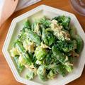 【スナップエンドウ】茹でたら和えるだけ♪春野菜のカレーツナマヨサラダ。