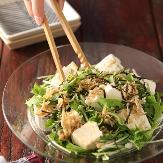 豆腐と水菜のしらすポン酢【#簡単 #時短 #節約 #包丁不要 #居酒屋風 #サラダ #ヘルシー #栄養満点 #副菜】と「もう無駄にしない!長持ち食材保存法」