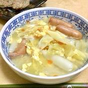 ねぎとウインナーの酸辣湯風ぽかぽかスープ