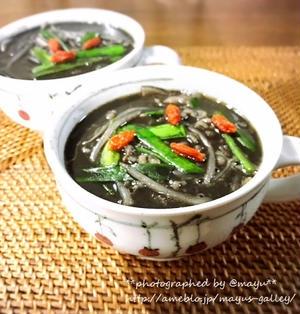 野菜が高すぎるので工夫レシピ。もち麦と黒ゴマの担担スープ。ダイエットにも。