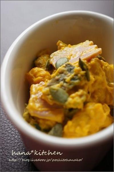【ハロウィンレシピ】厚切りハムとクリームチーズのパンプキンサラダ。