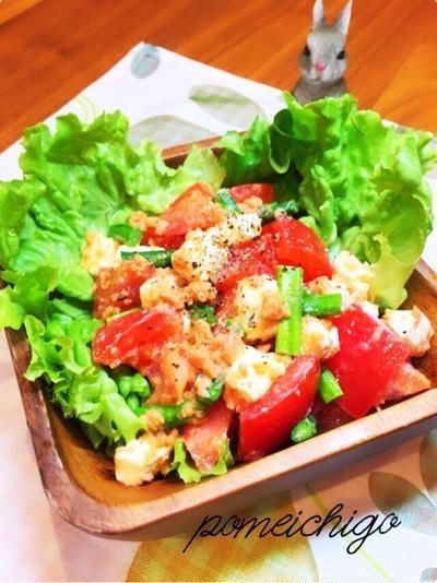 【簡単時短!】アスパラとトマトの鮭チーズ和え