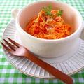 チーズのうまみで野菜がおいしい!「カルボナーラ風」サラダレシピ5選 by みぃさん