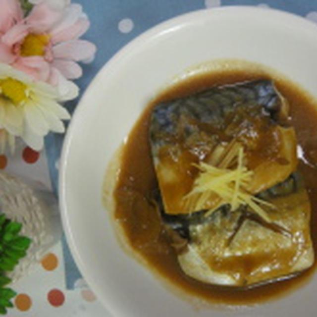 鯖の味噌煮♪さばみそ〜〜☆