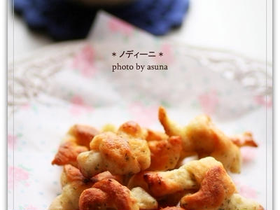 >nodini ( ノディーニ ) by asunaさん