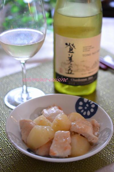 日本ワインと愉しむ和風煮込み✿