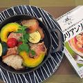 モニター・スキレットでチキンと彩野菜のイタリアンソテーオーブン煮込み ♪♪