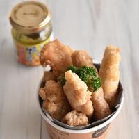 鶏胸肉のスティックフライ~柚子こしょう風味~