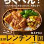 【※新刊のお知らせです!!今度はお弁当の本です!!→てんきち母ちゃんの らくべん! レンチンだけ、あるものだけ、実働3分!】