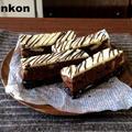 【バレンタインに】レンジで!3層のくるみ入り生チョコケーキ(ホワイトチョコ版)
