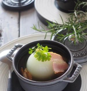 ☆レンジで簡単☆新たまねぎの丸ごとスープ☆春の野菜を丸ごと使って☆