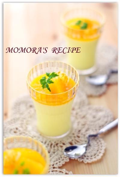 レンジで簡単ヘルシー冷たいお菓子♪オレンジと豆乳のフルフルゼリー♡砂糖不使用