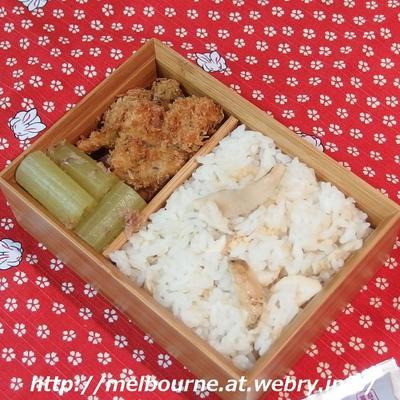 週末しごと『常備菜』☆お弁当は まつたけごはんに牡蠣フライ♪