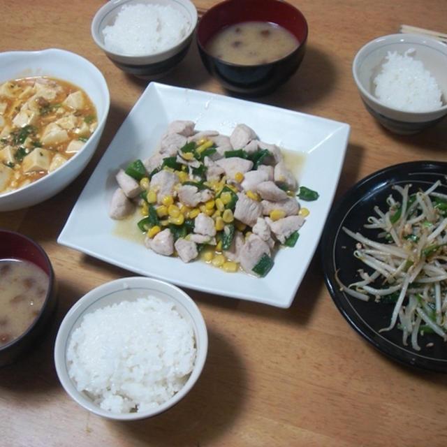 昨夜は鶏のコロコロ炒めなど~それと贅沢しちゃった外食!