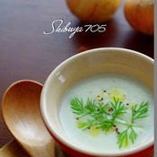 ☆ちょっぴりカレー味の新玉ねぎのスープ☆