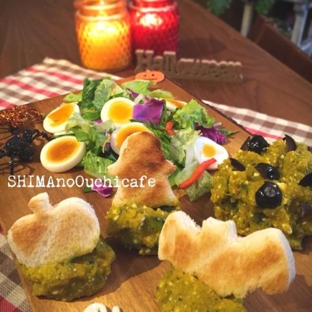 おうちハロウィンレシピ♪ カボチャのサラダ 陽気で可愛いお化けのハロウィンセメタリー仕立て