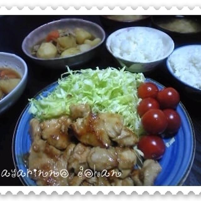 鶏胸肉の甘辛レモン炒めのお夕飯♪
