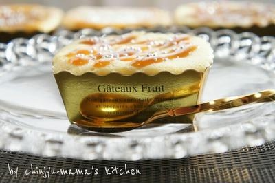 フライパンでホワイトショコラのカップケーキ(キャラメルグラサージュがけ)・他料理1品