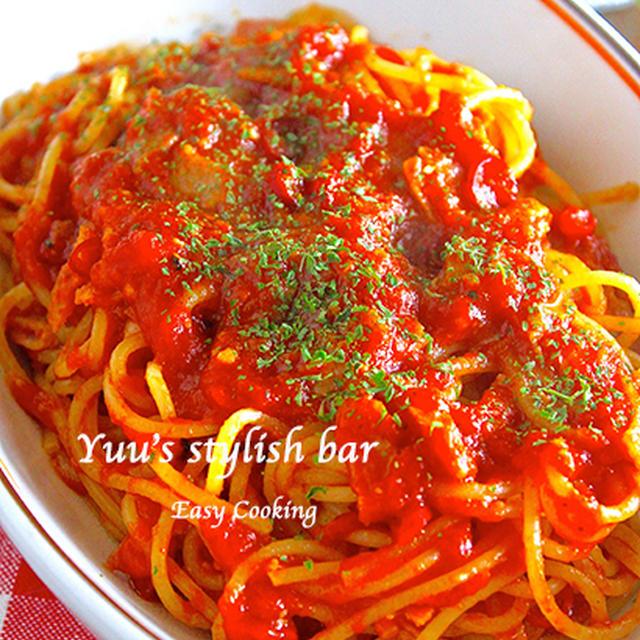 【連載】驚愕!お店より美味しい♡『トマトとベーコンのコク旨パスタ』
