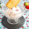 子どもクッキングおやつ部♪火を使わず簡単!ジップ袋でいちごチョコアイス by アップルミントさん