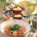 【レシピ】お鍋に放り込むだけ。材料3つのワタリガニのトマとクリームパスタ。と 献立。 厚着のかわいらしさ。