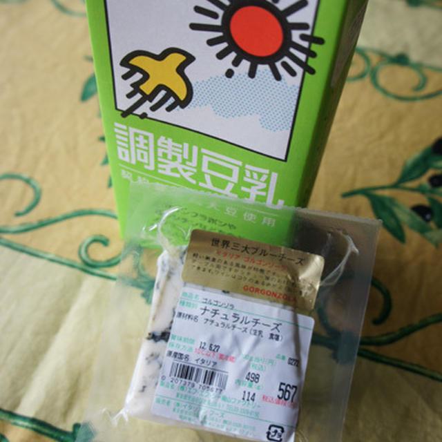 低脂肪のゴルゴンゾーラのニョッキ 【レシピ】