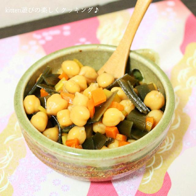 ホクホク美味♪ひよこ豆の五目煮