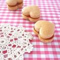 材料3つでバレンタイン♪いちごジャムのハートクッキー by みぃさん