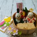 ひな祭り*❀٭うずら&ミニおにぎりでお雛様弁当 by とまとママさん
